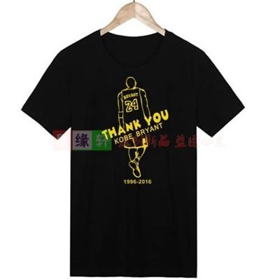 Qoo10 - Goodbye snail shell short sleeve t-shirt for men and women retired  new...   Furniture   Deco b48545b46