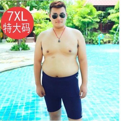 04bafd842a GoodC TV Men swimming Trunks Mens Boxers Beach short Plus Sizes/ men  swimwear Big size