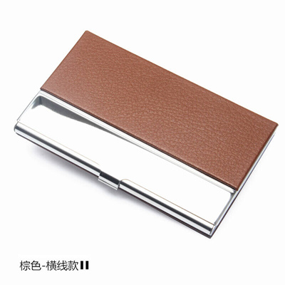 Qoo10 goshen stainless steel business card box name card box goshen stainless steel business card box name card box leather metal clip brown line name reheart Image collections