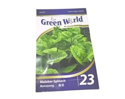 Qoo10 Green World Genetic Tools Gardening