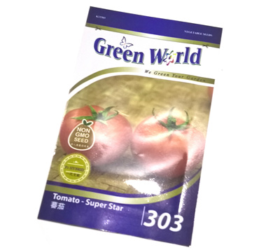 Qoo10 Green World Genetics Tools Gardening