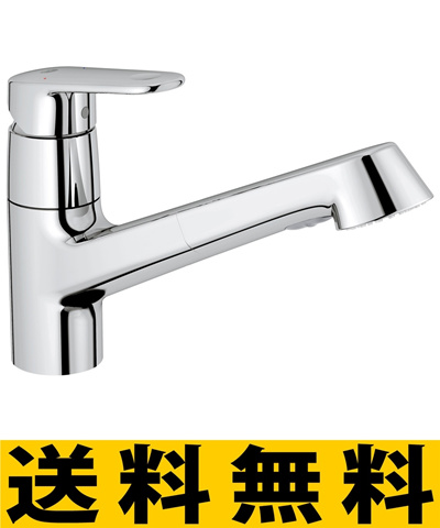 GROHE [Grouest] Kitchen water faucet 【JP 335 100】 Europlus single lever  kitchen mixing plug (head drawing type) Cold district specification [new