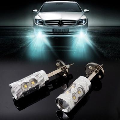 50w Light Auto 12v High H1 Fog Power Cree Osram Lamp Drl 2pcscolorWhite Led 24v TlF3KJc1