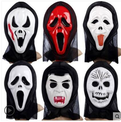 Halloween mask ghost mask horror mask headgear devil mask screaming funny  scary face 骷髅 mask