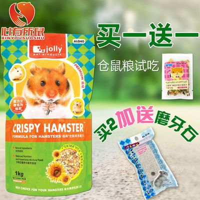 Hamster food Jolly nutritional Hamster food diet staples 1kg