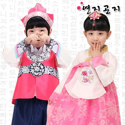Qoo10 Hanbok Korean Wave Made In Korea Kids Children
