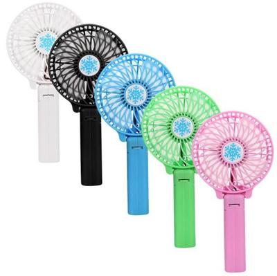 Qoo10 Portable Fan Small Appliances