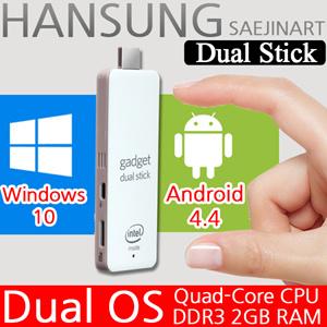 HANSUNG Dual Stick MINI PC Window10 Android4 4 Quad-core CPU DDR 2GB RAM 32GB storage MINI Laptop H