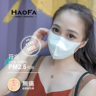 X Adultquot N95 Quotpink haofa 50-in Made Taiwan Mit Box Four-layer In Mask Affordable Three-dimensional Mask 3d Airtight
