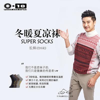 5944f30bf173d HAPPY FOX (HK) 0.18 Adult   Kids Unisex Combed Cotton Super Socks