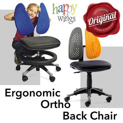 Happy Wings Chair - Ergonomic Grey Ortho Back . NOW $128. (UP $485)  sc 1 st  Qoo10 & Qoo10 - KidznTeenz : Furniture u0026 Deco