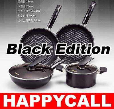 happy call korean frying pan