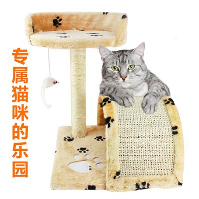 Qoo10 - Hardy small climbing frames cylindrical grinding sisal cat ...