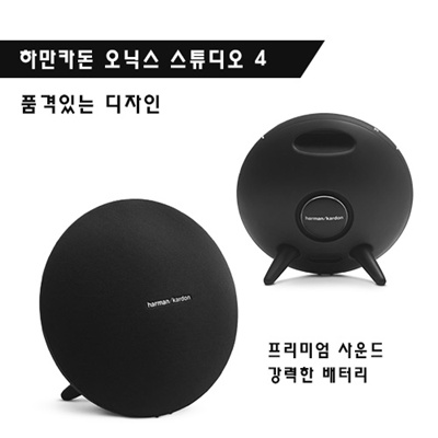 Harman KardonSale Lowest in Korea! Harman Kardon Onyx Studio 4 / Onyx  Studio 5 / Onyx Studio 3 Bluetooth Speaker