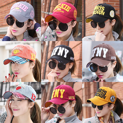 34adfa67be6 Qoo10 - Hat male Korean boom spring outdoor sport baseball caps, women in  summ...   Men s Bags   Sho.