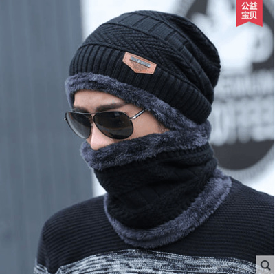 Qoo10 - Hat Male winter warm   Fashion Accessories 672f3834916