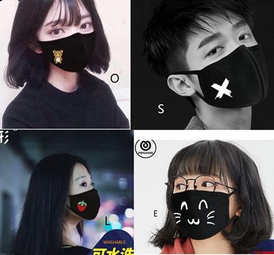 n95 mask cute