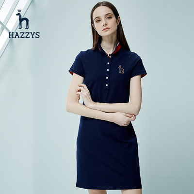 Polo style dress for women