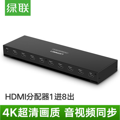 HDMI splitter one into eight out 1 into 2 video 4k one minute eight 1080P  HD split screen 3D