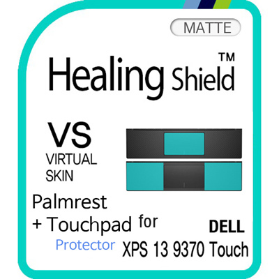 Healing ShieldLaptop/NoteBook (Palm rest / touchPad) Protector cover DELL  XPS 13 9370