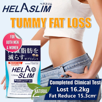 Hela Slim 120 Tab Targets Belly Fat Loss 15 3cm2 Fat Reduction Natural Kudzu Blossoms Supplement