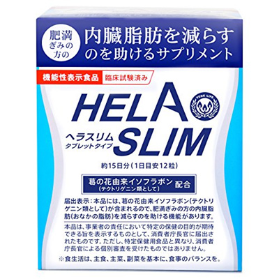 Hela Slim 180 Capsules For 15 Days Functional Display Food Free Ems