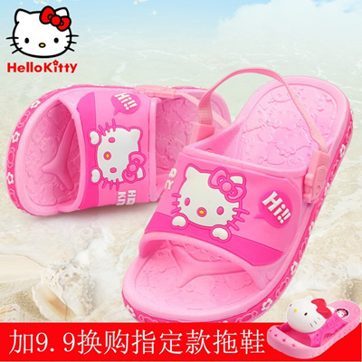 249d6d8f10fe9 Hello Kitty children s summer hole shoes men shoes girl slippers baby girls  Baby Slippers sandals