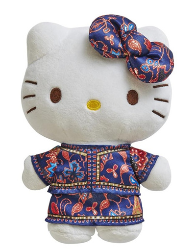 "12979fabd limited-edition ""Hello Kitty: Singapore Girl"" plush toy / hello kitty /"