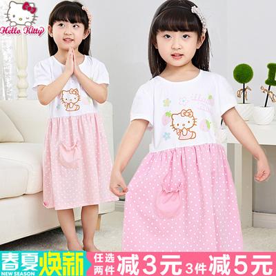 144a22603 Qoo10 - HelloKitty nightdress short sleeve mother parent-child ...