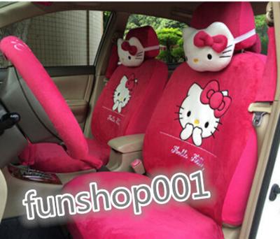 Hellokitty Winter Plush Car Seat Cover Fox Fit Swift Polo Cute All Inclusive KT
