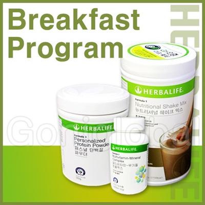 Qoo10 Herbalifebreakfast Program Formula1 Formula2