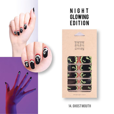 Hernine Diy Gel Nail Sticker Ghost Mouth Mochinails Night Glowing Series Made In Korea