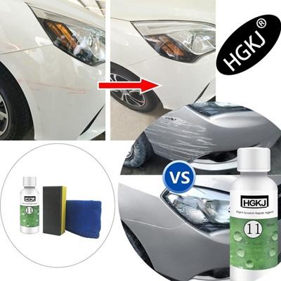Hgkj New Touch Up Paint Car Paint Scratch Repair Agent Kit