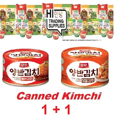 [DongWon F&B][Hi Trading] DongWon Canned Sliced Kimchi [1 + 1] Deal / No 1  in Singapore /160g/ MADE IN KOREA