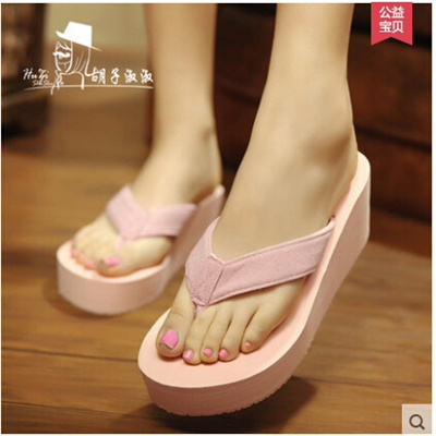 ae826cc75 Qoo10 - High-heeled sandals female Korean heavy-bottomed sandals slope with  sl...   Shoes
