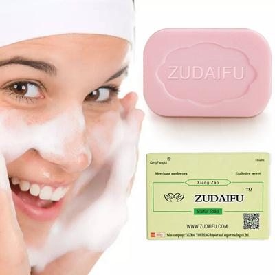 High Quality 80g Sulphur Soap Skin Care Acne Psoriasis Seborrhea Eczema  Anti Fungus Shower Bath Clea