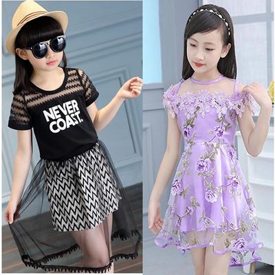 d5d18291bbde Qoo10 - Kids Dress   Kids Fashion