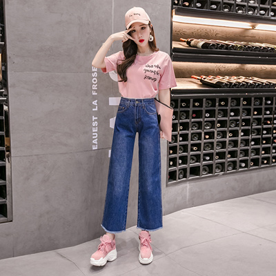 f1849d38e251 Qoo10 - High waist jeans women loose Korean style students nine points  straigh...   Women s Clothing