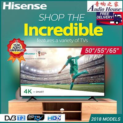 HisenseHISENSE 50/55/65 inch ULTRA HD 4K LED SMART TV | DVB-T2 TUNER  BUILT-IN | WORLD CUP OFFICIAL TV