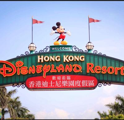 Travel Disney Deals