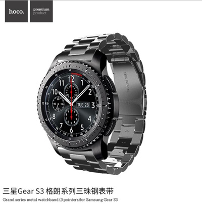 pas mal 66324 53ec7 Hoco samsung galaxy watch strap Stainless Steel Strap Bracelet For Samsung  Gear S3 Classic frontier
