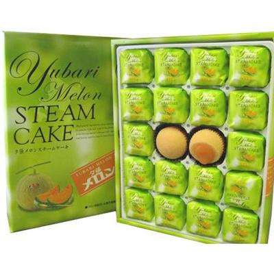 Where To Buy Hokkaido Cake In Singapore