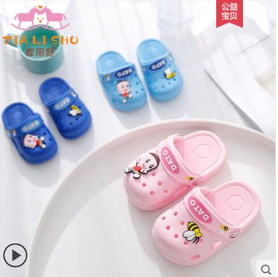 4754e7f31845 Qoo10 - Hole shoes childrens slippers summer boys and girls 1-3 years old  non-...   Kids Fashion