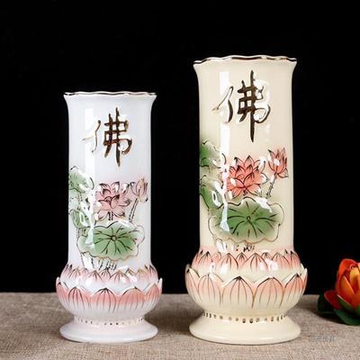 Qoo10 Home Ceramic Embossed Lotus Fragrance Lotus Flower Vase