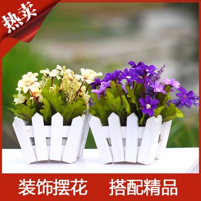 Qoo10 Home Decor Flower Plants Ornament Decoration Artificial