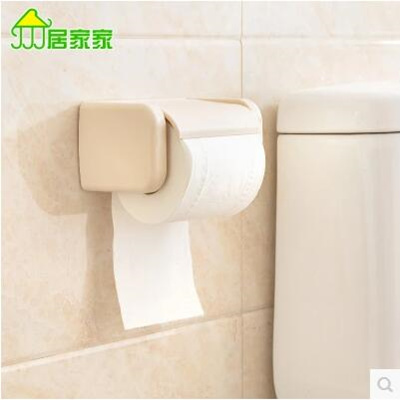 japanese toilet paper holder. Home Japanese toilet paper towel rack holder creative  free punch box with Qoo10