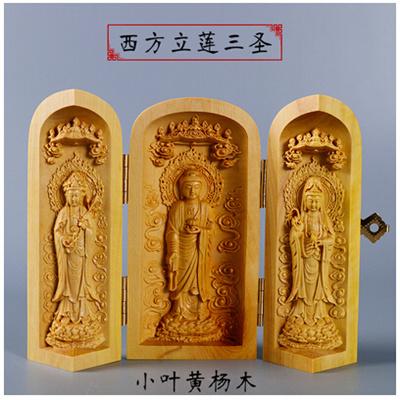 Boxwood carving crafts buddha head wenwan hand piece qitian