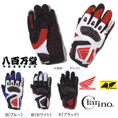 Honda S66 >> Qoo10 - Shipping 540 yen] [Honda] Armed mesh glove [S ~ 3L] TP-S66 (red, blue,... : Automotive ...