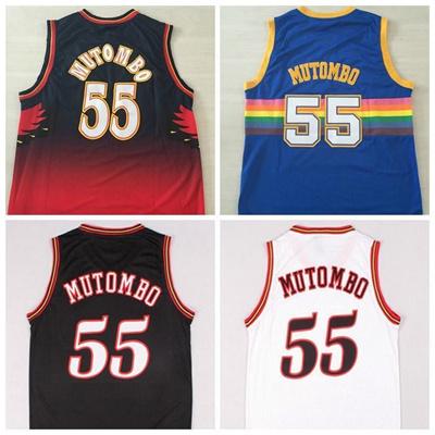 competitive price 09ddf e833c Hot 55 Dikembe Mutombo Jersey Sale Fashion All Star Throwback Dikembe  Mutombo Shirt Uniform Team Red