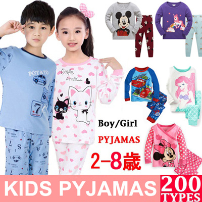 e0e5d0d9a5971 HOT!♥ NEW Kids pajamas for boys and girls/sweet and cute design/Boy  sleepwear/Girl sleepwear/
